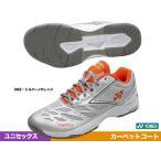 ヨネックス(YONEX) テニスシューズ パワークッション 505 SHT-505-368