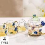 ティーセット セット ティーカップ ティーポット グラス トレー 結婚祝い 引越し祝い プレゼント ギフト 花 透明 クリア バラ 装飾 レッド ブルー