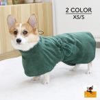 犬用バスローブ ガウン ペット用品 小型犬 中型犬 大型犬 わんちゃん用 犬用品 ペットタオル 犬用タオル シャワー お風呂 水浴び 散歩