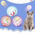 猫用おもちゃ コロコロ羽ありネズミ入りボール ネズミ 猫じゃらし ねこおもちゃ 1個入り ネズミボール