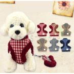 犬ハーネス 猫ハーネス リード セット ペット用品 猫 小型犬 中型犬 服 牽引ロープ付き 安全 調節可能 軽量 通気 簡単脱着式 かわいい