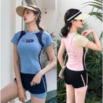水着 体型カバー タンキニ ビキニ 2点セット水着 レディース 韓国風  ファッション 水着 可愛い スイムウェア セパレート 紫外線カット 水泳 女性用