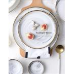 食器セット おしゃれ 北欧 二人用 9人用 ファミリー お皿 お茶碗 結婚祝い 引越し祝い 誕生日 プレゼント 出産祝い 退職祝い 合格祝い 贈り物