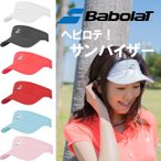 2017 NEW バボラ BABOLAT ロゴ テニスバイザー   バイザー