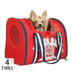 キャリーバッグ 犬 愛犬 ドッグ用品 ドッグ 猫 キャット キャット用品 ボストンバッグ 3way リュックバッグ ショルダーバッグ ロゴ カジュアル レッド