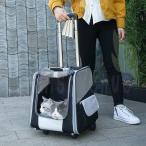 キャリーバッグ カート キャスター付き トランクタイプ 犬 愛犬 ドッグ ドッグ用品 猫 愛猫 キャット キャット用品 2way リュックバッグ /[abk74]