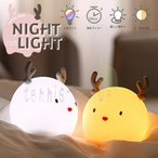 間接照明 柔らか LED ライト 6色 調色 タイマー ナイトライト トナカイ シリコン 照明 ランプ  鹿 タッチ式 センサー ぷにぷに かわいい