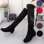 ニーハイブーツ ロングブーツ ブーツ おしゃれ 大きいサイズ ロング かわいい フラット 黒 歩きやすい 履きやすい ローヒール