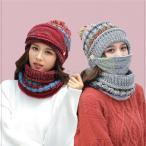 締め付けゼロ ニット帽 帽子 レディース フリーサイズ スカーフリング マスク 3点セット オシャレ 保温 編み目 ぽんぽん 大人 女性用 ケーブル編み
