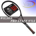 テニスラケット ウィルソン プロスタッフ 97LS (WILSON PRO STAFF 97LS) 【送料無料】