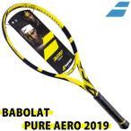 (期間限定価格)バボラ ピュアアエロ 2019 Babolat PURE AERO 300g BF101353 硬式テニスラケット