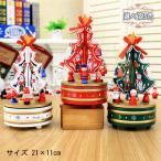 クリスマス 回転クリスマスツリー オルゴール 木製 クリスマスプレゼント 卓上飾り クリスマス飾り 可愛 雪だるま