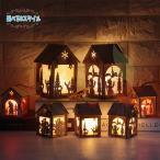 クリスマスツリー飾り 靴 飾り オーナメントセット 入りドア 装飾 クリスマス 小道具 雑貨 インテリア 北欧 2点セット