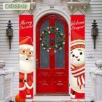 クリスマス花輪 クリスマスリース ドアリース フラワーリース ドア店舗 玄関 庭園 部屋 壁飾り ガーランド バラ 人工造花 飾り デラックスリース 北欧風