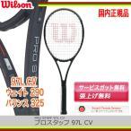 ウィルソン プロスタッフ 97L CV WRT739220 / Wilson PRO STAFF 97L COUNTERVAIL