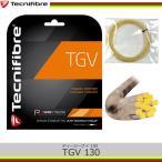 お試し特価品(約12.0mカット/ノンパッケージ)単張り テクニファイバー(Tecnifibre) ティージーブイ130 単張り[ナチュラル] TGV130(TFG907) [M便 1/3]