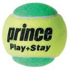テニスボール プリンス(Prince) ステージ 1 グリーン ボール