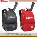 テニス用バックパック リュック ウィルソン ツアー V バックパック ミディアム /WRZ843695/WRZ845695/ ラケット1本収納