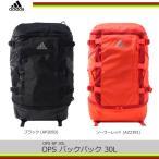 アディダス(adidas) OPS (オプス) バックパック 30L OPS BP 30L (BJY29)