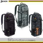 スリクソン(SRIXON) ラケットバッグ (SPC-2710)