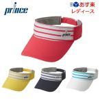 プリンス(Prince) バイザー (PH512G) サンバイザー 帽子 ランニング バイザー 日焼け 日よけ テニス テニス用品