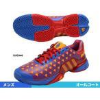 ショッピングアディダス シューズ アディダス(adidas) テニスシューズ バリケード 2015 Saksaywaman B35948