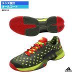 アディダス(adidas) テニスシューズ バリケード 2015 グレート ウォール B23015