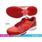 アディダス(adidas) テニスシューズ アディゼロ ウーバーソニック W B33477