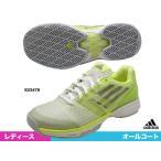 アディダス(adidas) テニスシューズ アディゼロ ウーバーソニック W B33478