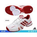 ショッピングテニス シューズ アディダス(adidas) テニスシューズ ノバク プロ オールコート AQ2292