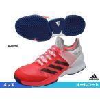 ショッピングテニス シューズ アディダス(adidas) テニスシューズ アディゼロ ウーバーソニック 2 オールコート AQ6050