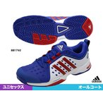 ショッピングテニス シューズ アディダス(adidas) テニスシューズ バリケード JAPAN オールコート BB1792