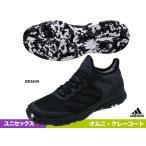 アディダス(adidas) テニスシューズ アディゼロ ウーバーソニック 2 OC BB3409