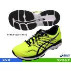 �����å�����asics�ˡ����˥��塼����GT-2000 �˥塼�衼�� 5��TJG946-0790