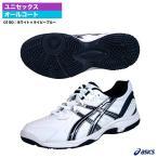 アシックス  テニスシューズ GEL-VELOCITY 2 ホワイト ネイビーブルー 23 cm 2E