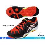 ショッピングテニス シューズ アシックス(asics) テニスシューズ ゲルレゾリューション 6 TLL751-9023