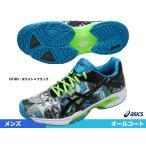 アシックス(asics) テニスシューズ ゲルソリューションスピード LENYC E618N-0190