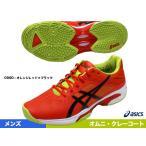 ショッピングテニス シューズ アシックス(asics) テニスシューズ ゲルソリューションスピード 3 OC TLL768-0990