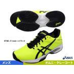 アシックス(asics) テニスシューズ ゲルソリューションスピード 3 OC TLL768-0790