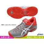アシックス(asics) テニスシューズ レディゲルソリューションスピード 3 OC TLL769-9601