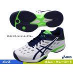 ショッピングテニス シューズ アシックス(asics) テニスシューズ プレステージライト OC-wide TLL771-0149
