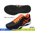 ショッピングテニス シューズ アシックス(asics) テニスシューズ ゲルレゾリューション 7 OC TLL786-9030