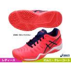 ショッピングテニス シューズ アシックス(asics) テニスシューズ レディゲルレゾリューション 7 OC TLL787-2049