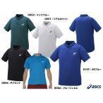 アシックス(asics) テニスウェア メンズ クラブ SS ポロシャツ 130236
