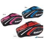 バボラ(BabolaT) テニスバッグ クラブ・ライン ラケットバッグ(12本収納可) BB751078
