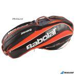 バボラ BabolaT テニスバッグ ラケットバッグ(6本収納可) BB751095