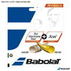 バボラ(BabolaT) ガット プロハリケーンツアー125+エクセル130 単張りガット BA281032