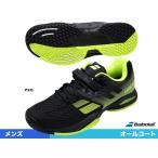 ショッピングテニス シューズ バボラ(BabolaT) テニスシューズ プロパルス オールコート M AERO BAS16208U