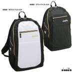 【予約】ディアドラ(DIADORA) テニスバッグ コンペティションバックパック DTB8633