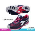 ショッピングテニス シューズ ディアドラ(DIADORA) テニスシューズ スピードプロ EVO W AG 160540-5704